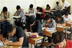 the entrance examination for pg course date will not apply to some