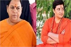uma bharati i spoke to her on comparisons with sadhvi pragya