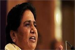 mayawati accuses evm of disturbing