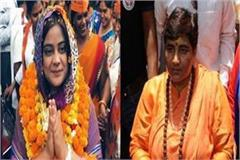 fatima siddiqi attacks on sadhvi pragya