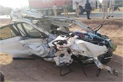 accident 3 people of the same family rushed to a fast pace