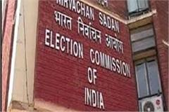 156 letters correct in the scrutiny of nomination papers
