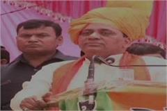 bjp mp objectionable remarks