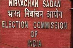 lok sabha elections ec expresses outrage over six ads