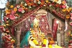 beginning of shitala mata mela in gurugram crowds of devotees
