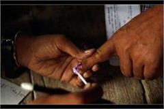 7 voting workers not included in the election process despite