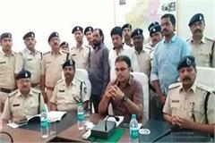 two successful accused of devendra chaurasia arrested for big success