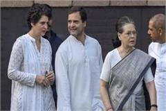 rahul from amethi on 10th april and sonia will fill rae bareli on april 11