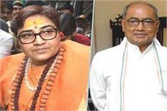 sadhvi pragya who reached the rate of mahakal said