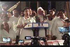 jyotiraditya performed power show through roadshows told the people god