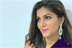 sapna chaudhary gave her reaction on car accident know what she said