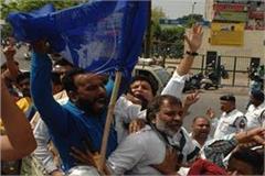 santokh chaudhary