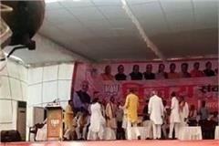 bjp s vijay sankalp rally looks outraged at the forum