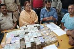 police action lakhs of cash and jewelery recovered