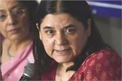 maneka gandhi controversial comment on muslims