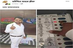 defaults in security at polling booth