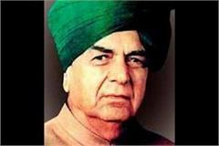 devi lal contested from haryana rajasthan and punjab together