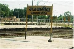bomb threatens railway station