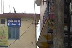 community health center shihai 2 doctors trust