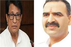 notice to 10 candidates including ajit singh and sanjeev bialan