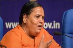akhilesh in sp mayawati in bsp politics on rahul s familyhood in congress uma