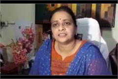 varanasi bhu chief proctor royna singh resigns
