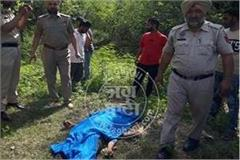 father in law killed the son in law threw body in the jungle