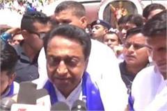 on his own minister baras kamal nath said  you speak i am going away