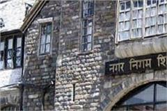 will gis mapping of its property in shimla mc