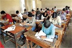 the state in installed 45 examination center will be in postgraduate exam