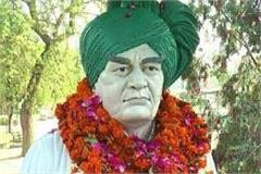 organizing a tribute meeting on the death anniversary of tau devi lal in sirsa