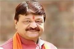kailash vijayvargiya complaints to ec congress demands ban on campaigning