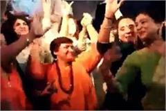 dancing viral video of sadhvi pragya