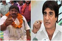 raj babbar statement of guddu pandit