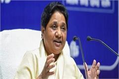 modi is misleading the country on reservation issue mayawati