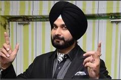sidhu s on pm speak
