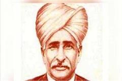 deenbandu chhoturam gave sunder branch canal of jind bhiwani