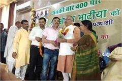 bhatia said bjp enhances worker honor