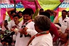 congress candidate bhalchand yadav