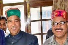 former minister singhvi ram joining bjp