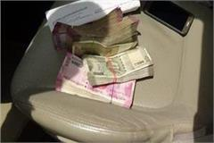 17 34 lakhs recovered from pajero coming from chandigarh