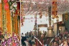 chaitra navaratri in chintpurni