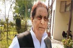 azam s statement condemnable let the election commission and akhilesh