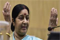in modi raj india s status expanded in the world  sushma swaraj