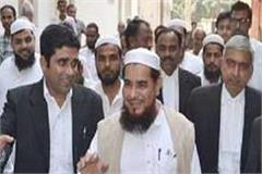 bsp legislator maulana jamil joins congress