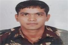 blast in the car of the air force rewari jawan martyr