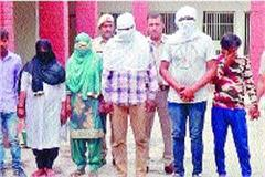 robbery gang busted 6 arrested including 2 women