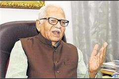 baba saheb the father of
