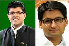 dushyant and deepender is big challenge fo bjp