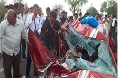 road accident car and dumper tremendous collision